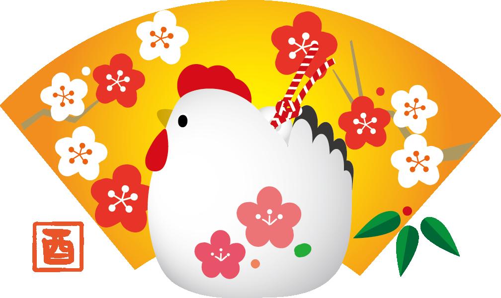 謹賀新年 農業生産法人 さかうえ 広報ブログ